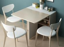 Scalable folding table. The rectangular table