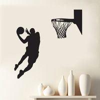 4023 Large Size Basketball Player Art Decor Basketball Wall Stickers Background For Home Decorations