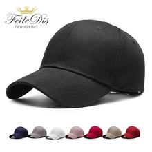 [FEILEDIS] Men Women Summer Snapback Quick Dry Mesh Baseball Cap Sun Hat Bone Breathable Trucker Hats JMM-10