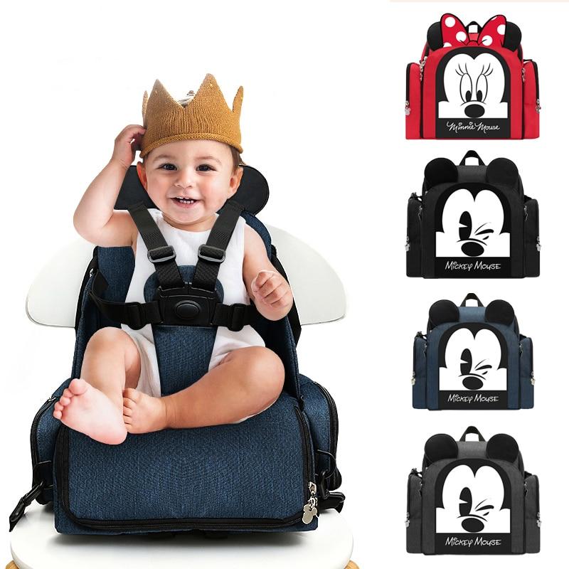 Disney Chair Backpack Multifunctional Diaper Bags New Stlye Waterproof Mother Handbag Nappy Backpack Baby seat bags