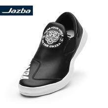 Jazba RUTBA Casual Shoe Men Leather Breathable Slip-On Flats Loafers Light Soft Walking Running Outdoor Sports Shoes