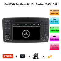2 DIN 7 Inch Capacitive CAR DVD Player FOR MERCEDES BENZ ML 320 ML 350 W164