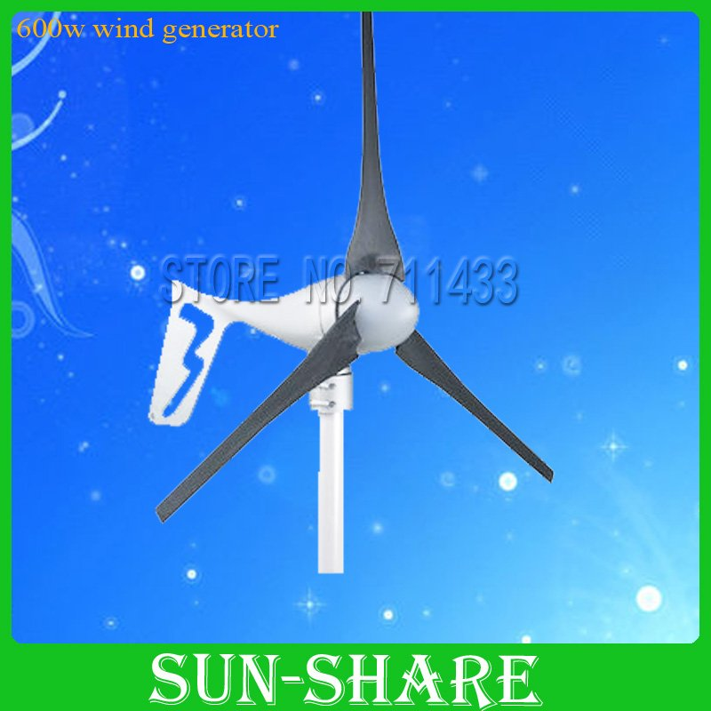 DHL free shipping 2016 hot selling low noise 600w wind turbine generator dhl free shipping 2012 hot selling low noise 600w wind turbine generator