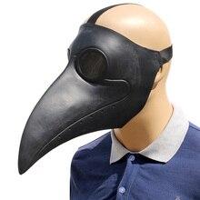 Cosplay Steampunk Plague Doctor Bird Mask White/Black Latex Bird Beak Masks Long Nose Halloween Party Event Ball Costume Props