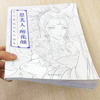 96 page Chinese coloring book line sketch drawing textbook for adults ancient beauty drawing art book Livre|chinese coloring book|coloring book|chinese textbook -