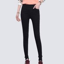 Jeans Femme pantalon denim De Couleur de Sucrerie Femmes Jeans Donna Stretch  Bas Feminino pantalon moulant efa4344bfe9