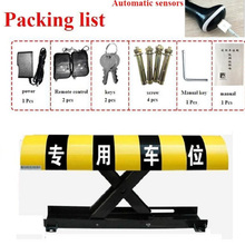 Vehicle-sensing automatic parking barrier with 2 remote controls - Battery - Parking (without battery) Parking column bollard remote control automatic parking barrier with a height of 35cm