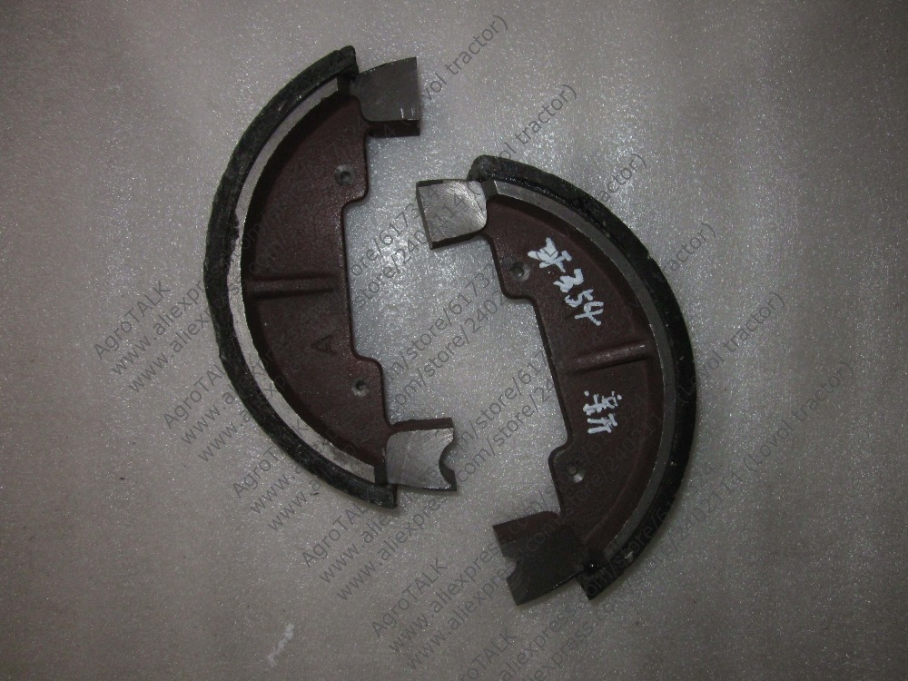 Dongfeng DF354 tractor parts, the brake shoes, new model, part number: