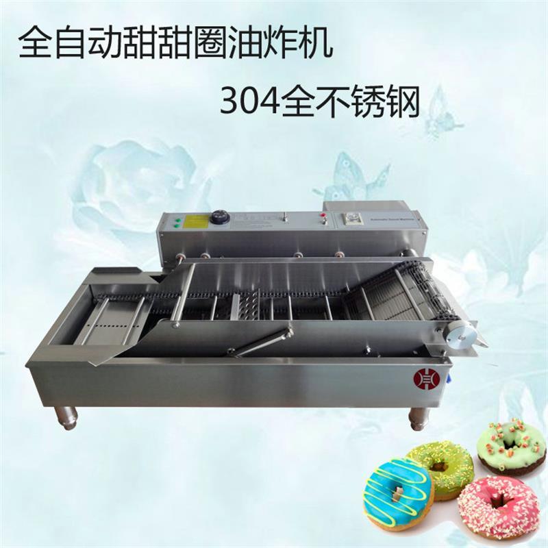 Hot selling automatic donut machine production line/Mini Making Donut Machine  цены