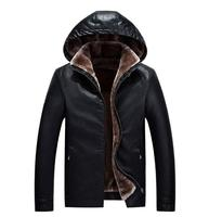 2017 Winter S New Men S Wear Hooded Leather Jacket With A Leather Jacket
