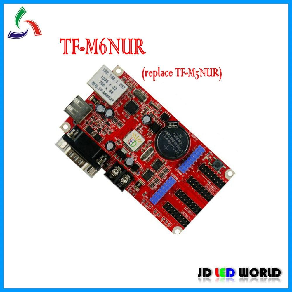 powerled v.2.75 tf-m5nur настройки