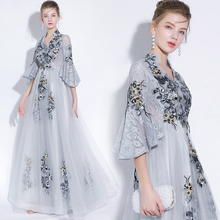 Beauty Emily Grey Lace Evening Dresses 2019 O Neck A line Formal Party Prom Floor-length Court Train Gown