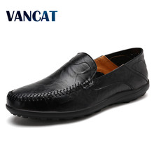 VANCAT Big Size 37-46 Slip On Casual Men Loafers Spring And Autumn Mens moccasins Shoes Genuine Leather Men's Flats Shoes