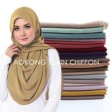 חתיכה אחת נשים מוצק רגיל בועת שיפון צעיף כורכת רך ארוך האיסלאם צעיף aokong צעיפי ג ורג ט צעיפי hijabs