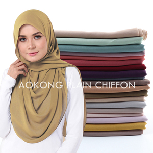 Image 1 - חתיכה אחת נשים מוצק רגיל בועת שיפון צעיף כורכת רך ארוך האיסלאם צעיף aokong צעיפי ג ורג ט צעיפי hijabs