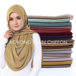 Image 1 - Une pièce femmes solide plaine bulle mousseline de soie écharpe enveloppes doux long islam foulard aokong châles musulman georgette foulards hijabs
