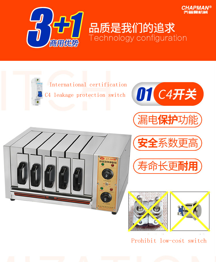 HTB1H3VRN3HqK1RjSZJnq6zNLpXat - 1  electric oven machine for Commercial small electric grill equipment