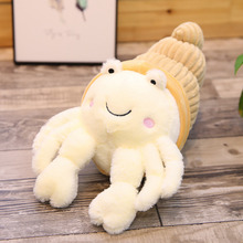 35/55/75 Cm Soft Hermit Crab Plush Toys Pillow Stuffed Animals Toy For Girls And Kids Gifts Home Decoration