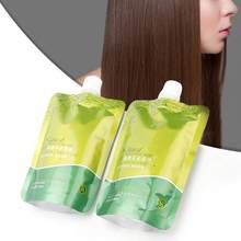 Hair Straightening Cream 2pcs/Set Home Straight Hair Softener Styling Cream Straightening Smoothing Hair Relaxer(China)