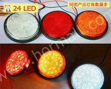 10 Motorcycle reflectors refires lamp bikes reflector lamp rear light brake lights mirror steering lamp turn