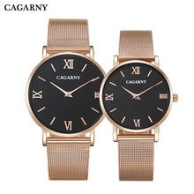 hot deal buy cagarny rose gold steel mesh bracelet watch women fashion men's watches men lover's creative quartz wristwatches montre femme