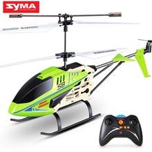 Hubschrauber SYMA Mini LED