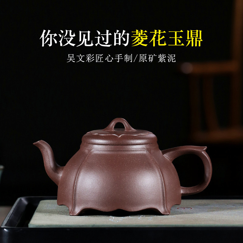 Yixing famous Wu Wencai undressed ore recommended pure manual ling spent jade pot shop agent a undertakes the teapotYixing famous Wu Wencai undressed ore recommended pure manual ling spent jade pot shop agent a undertakes the teapot