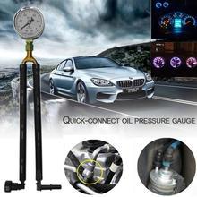 Общий Автомобильный манометр для бензина, манометр для давления масла, манометр для измерения давления топлива, тестовый метр, инструмент для измерения давления бензина Quick-C