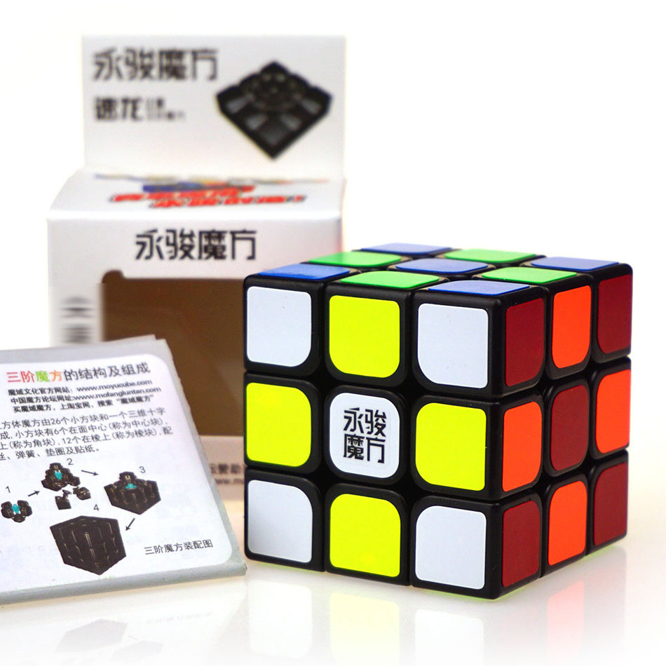 YongJun 3x3 Magic Cube 3 Layers 3x3x3 Black Sticker Magic Speed Cube Professional Puzzle Toys For Children Kids Gift Toy