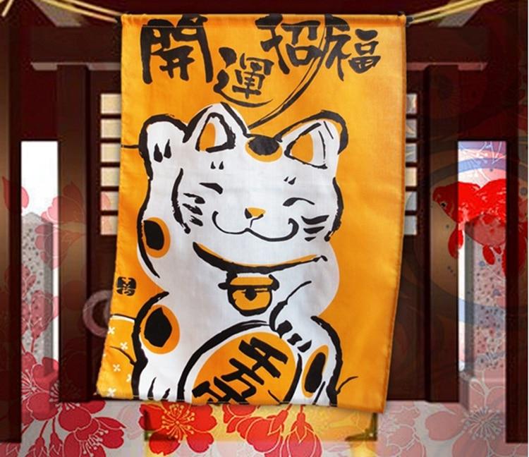 Kitchen Noren ChuFang Home Restaurant Door Curtain Japanese Noren ...