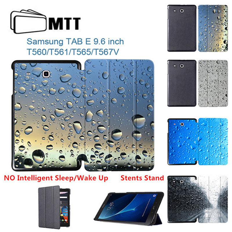 MTT Raindrop PU Leather Cover SM-T560 9.6 Inch Tablet Cases Fundas For coque samsung galaxy tab e 9.6 T560 T561 T565 Smart Case top quality smart pu leather cover for samsung galaxy tab e 9 6 t560 t561 tablet case tablet slim protective shell pen