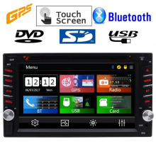 2DIN Car DVD CD USB FM radio Muti-touchscreen In Dash Stereo Autoradio Headunit Steering Wheel Control GPS Navigator 8GB GPS Map