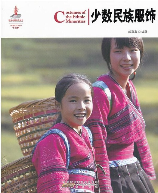 Chinese costumes of the ethnic minorities in English and the Chinese ,Bilingual clothing art book purnima sareen sundeep kumar and rakesh singh molecular and pathological characterization of slow rusting in wheat
