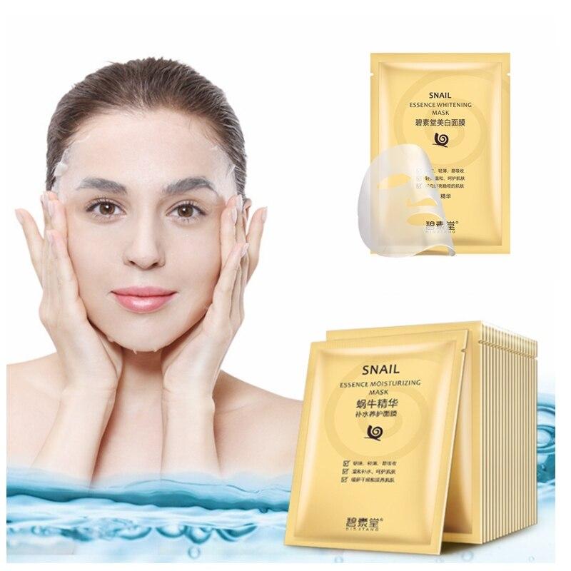 BISUTANG Snail Facial Mask Moisturizing Face Mask Whitening Oil Control Shrink Pores Skin Care Facial mask