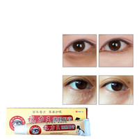 MIYUELENI Nature Cassia seed Eye Essence for Dark Circles Wrinkles Puffiness Crow's Feet Fine Anti-Aging 25g/tube Creams