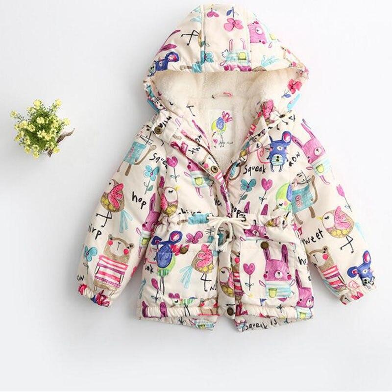 Girls Next Coat   Down Coat