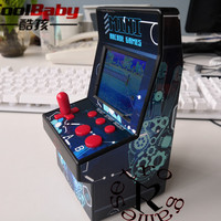 Mini Arcade Game Retro Machines for Kids with 220 Classic Handheld Video Games Portable Gaming System for Childrens Tiny Toys 01