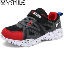 Boys High Quality Non-slip Soft Kids Sneakers Boys Running Shoes Footwear Children Sport Shoes Outdoor Rubber Boy Walking Shoes autumn outdoor children sport shoes girls and boys pu sweat running shoes soft light skateboard shoes high quality kids sneakers