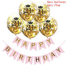 6pcs 12 Inch Sequins Balloon Pink Birthday Flag Decoration Transparent Latex Confetti Romantic Party DIY Background Ornament