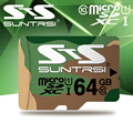 Suntrsi Memory Card 128GB 64GB 32GB micro sd card 16GB 8GB Class10 flash card Memory Microsd for Smart phone/Tablet Free Ship