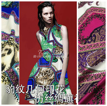 150cm elegant stretch printed fabric high imitation silk cheongsam geometric print dress chinese wholesale cloth