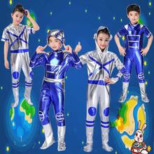 Childs Space Astronaut Dance Bodysuit Costume Blue Sliver Short Sleeve Stage Jumpsuit Boys Rompers Girls Modern Dance Costume(China)