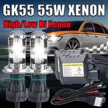 Ксенон H4 55 Вт Bi xenon HID комплект высокая низкая 55 Вт автомобильный источник света 4300 К 6000 К 8000 К H4 ксенона для автомобиля фар
