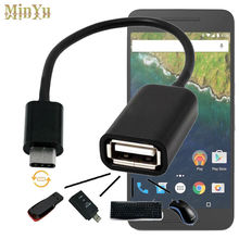 3.1 Type C Male to USB 2.0 Cable Adapter OTG Data Sync Charger Charging Connector for Philips S653H InFocus Epic 1 Charger Cable