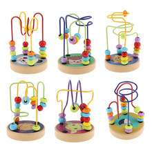 Baby Math Toys Counting Circle Bead Abacus Wire - Baby Around Circle Beads - Educational Wooden Toys - Beads Maze Roller Coaster(China)