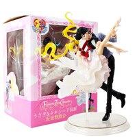 22cm Anime Sailor Moon Chiba Mamoru Masquerade Masked Chouette Wedding Dress PVC Figure Collection Model Toy Doll