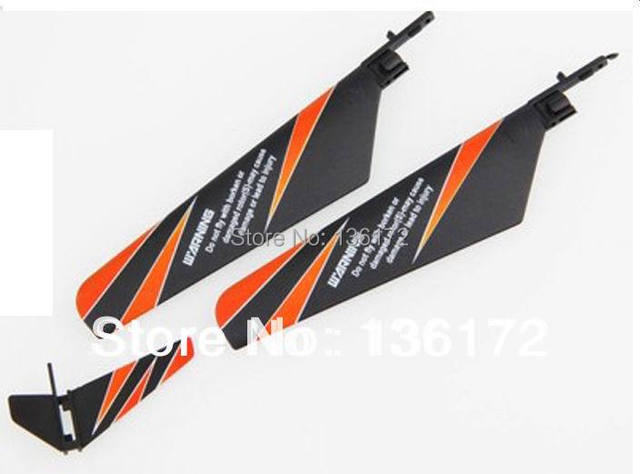 Ewellsold 5set v911 main blade +tail blade for WL V911 helicopter v911 parts  free shipping