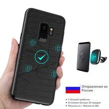 NILLKIN Магнитный Qi Беспроводной Зарядное устройство зарядки приемника чехол для samsung Galaxy S9 случае 5,8 для samsung S9 плюс Беспроводной крышка