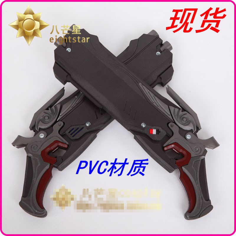 Free Shipping Ow Reaper Cosplay Props Double Gun Weapon Accessories 2pcs/set Costumes & Accessories Novelty & Special Use