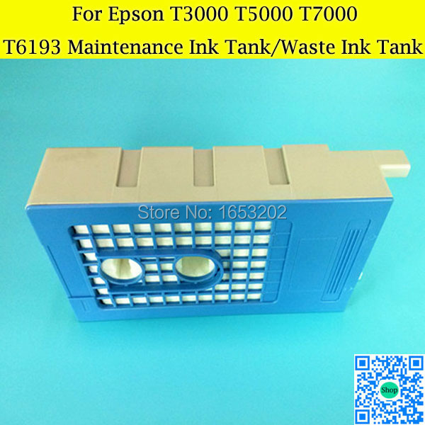 6193 Waste Ink Tank For EPSON T3000 T7000 Printer With T6193 Maintenance Ink Box 1 pc waste ink tank for epson sure color t3070 t5070 t7070 t5000 t3000 printer maintenance tank box